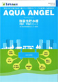 CUsershiroshi_katsumiPicturescatalog-img-01-aqua-angel