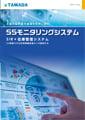 CUsershiroshi_katsumiPicturescatalog-img-11-tamos