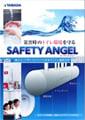 CUsershiroshi_katsumiPicturescatalog-img-12-safety-angel
